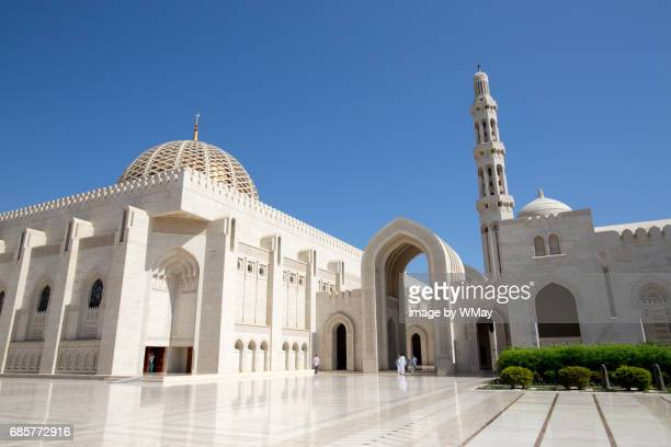 The Grand Mosque in Muscat, Oman.