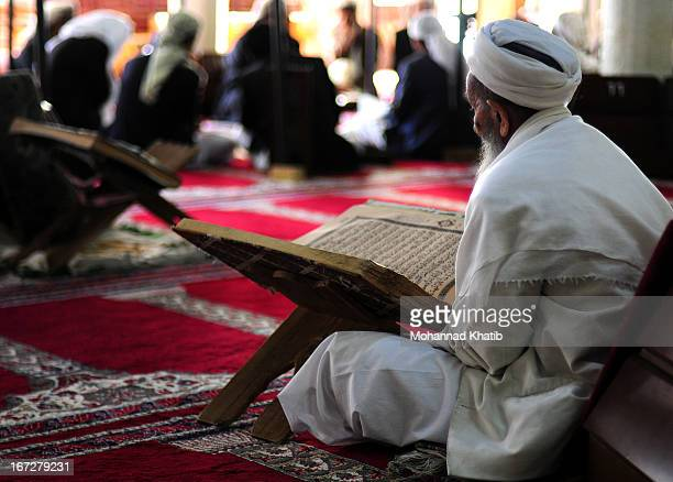 CONTENT] The Grand Mosque of Sana'a in Yemen is considered one of the oldest in the Muslim world having been constructed during the life of Prophet...