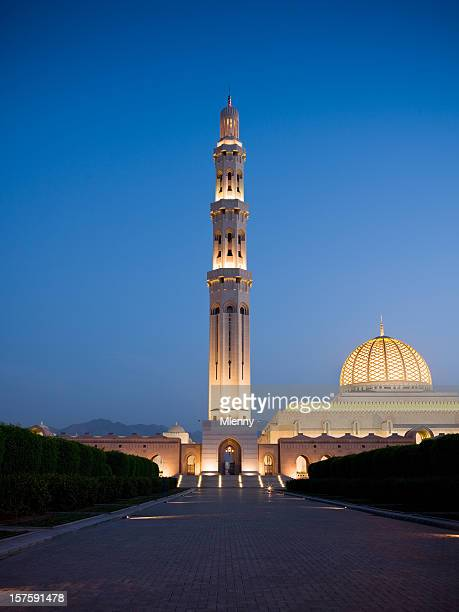 The Grand Mosque Sultan Qaboos