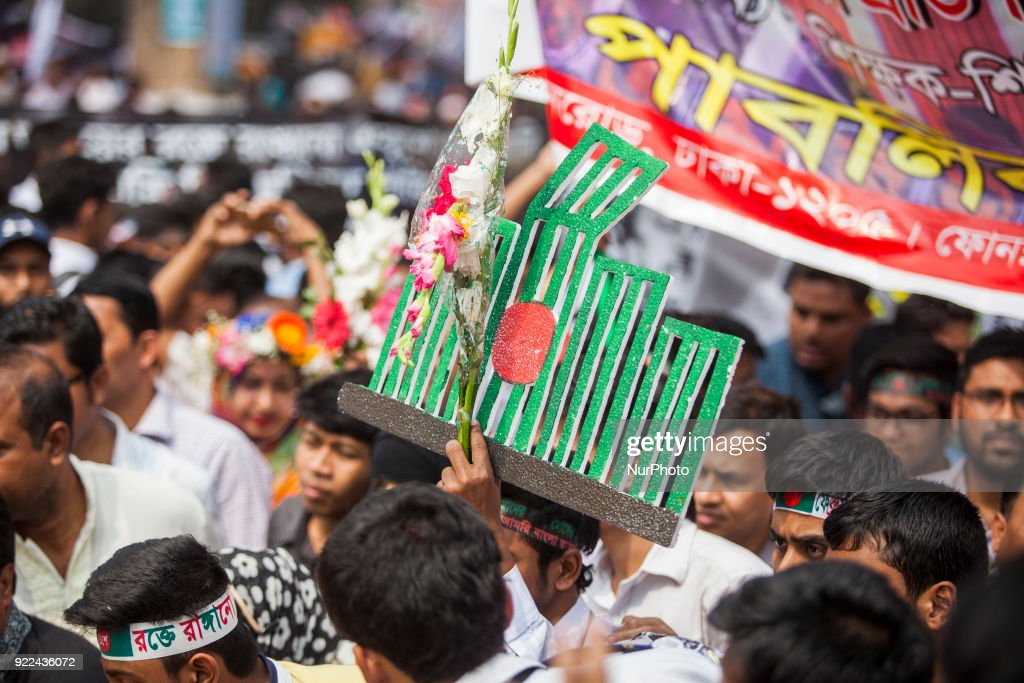 Mother Language Day Marked in Bangladesh : ニュース写真