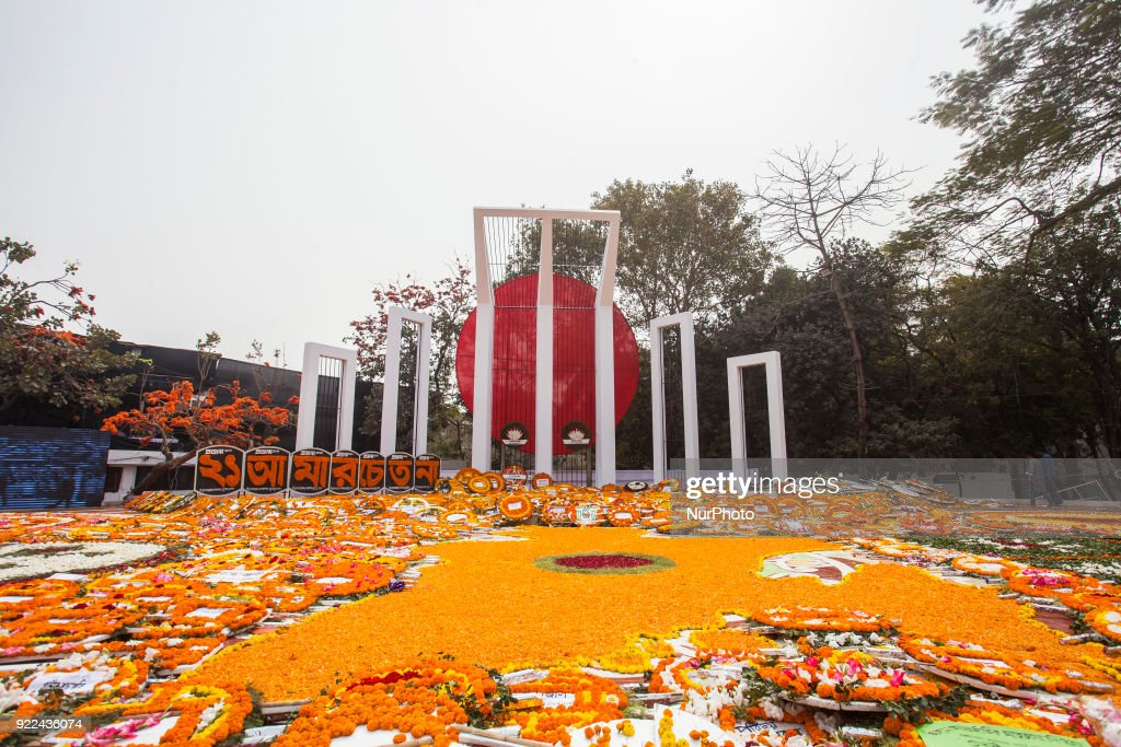 The grateful nation on Wednesday paid glowing tributes to the martyrs of the 1952 historic Language Movement, marking 'Amar Ekushey', the Language Martyrs Day and International Mother Language Day on February 21, 2018 in Dhaka, Bangladesh.