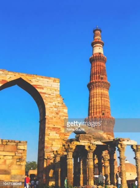 The Great Arch - Qutub Minar, New Delhi, India