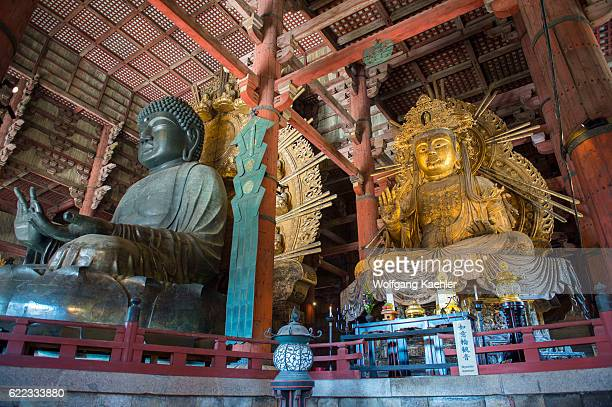 The Great Buddha Hall of the Todaiji which is a Buddhist temple complex located in the city of Nara Japan
