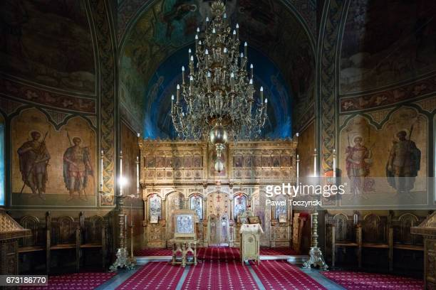 The Great Church altar at the Sinaia Monastery, Romania