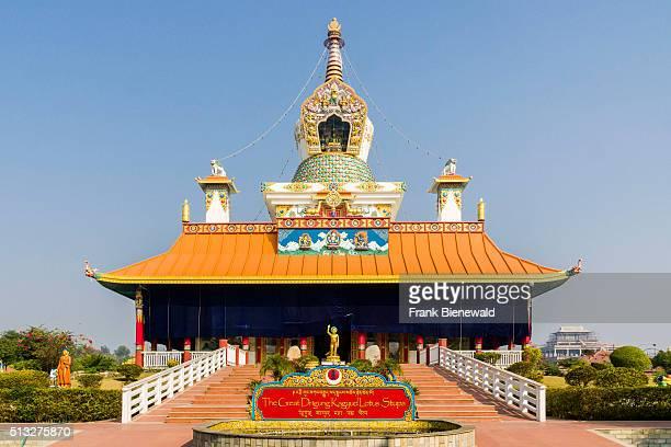 The Great Drigung Kugyud Lotus Stupa one of the many international Buddhist temples surrounding the birthplace of Siddhartha Gautama the present...