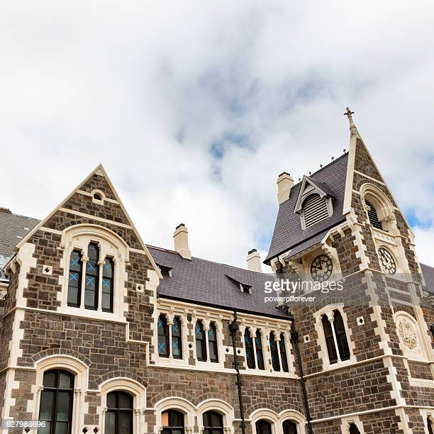 The Great Hall in downtown Christchurch, New Zealand
