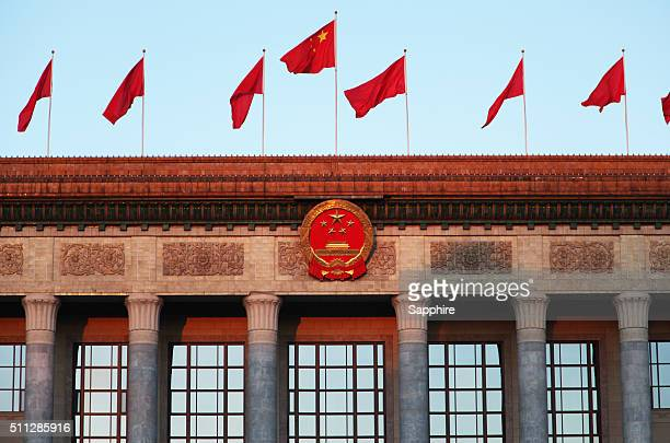 the great hall of the people - communism stock pictures, royalty-free photos & images