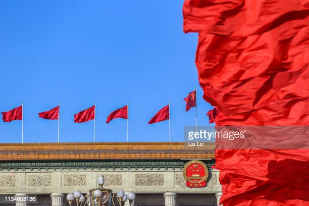 the great hall of the people,beijing,china - communisme photos et images de collection