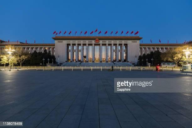 the great hall of the people,beijing,china - 天安門広場 ストックフォトと画像