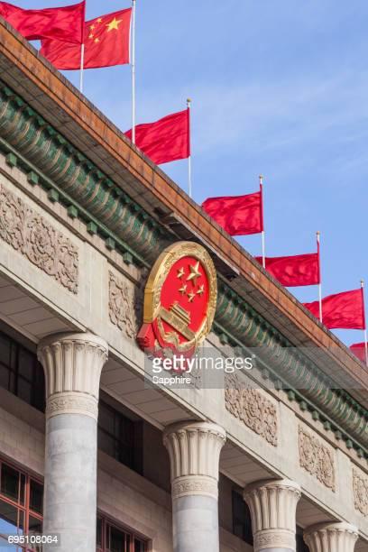the great hall of the people,beijing,china - gran salón del pueblo fotografías e imágenes de stock
