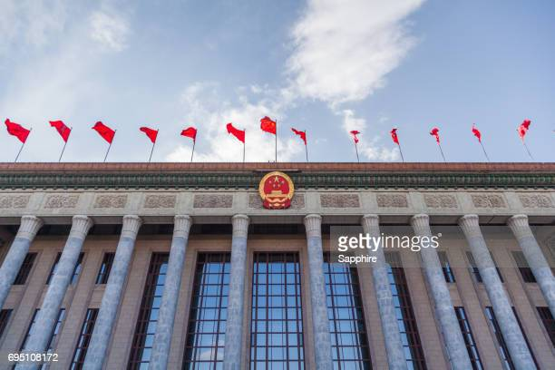the great hall of the people,beijing,china - china politics stock pictures, royalty-free photos & images