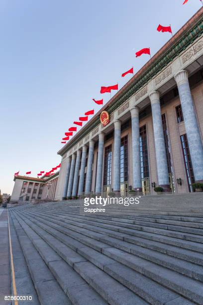 The Great Hall of the People,Beijing,China