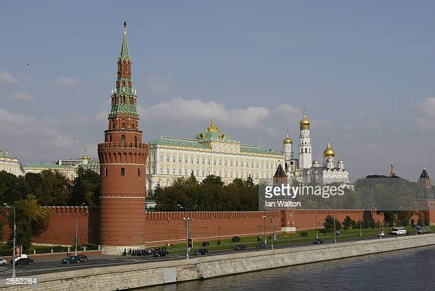 The Great Kremlin Palace is seen in Moscow September 26 Moscow.