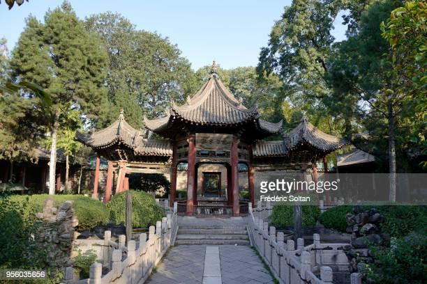 The Great Mosque in Xian is one of the oldest largest and bestpreserved Islamic mosques in China and its location is northwest of the Drum Tower on...