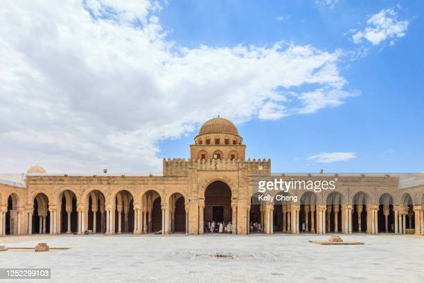 the great mosque of kairouan - kairwan stock pictures, royalty-free photos & images