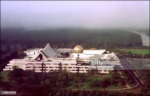 The great Royal palace in Brunei Darussalam on January 01 2001