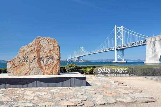 The Great Seto Bridge, Kagawa Prefecture, Shikoku, Japan