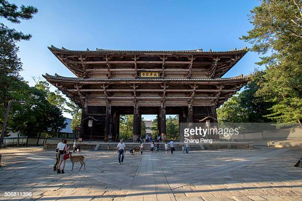 The Great Southern Gate Tdaiji is a Buddhist temple complex that was once one of the powerful Seven Great Temples located in the city of Nara Japan...