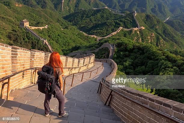 The Great Wall of China at Badging