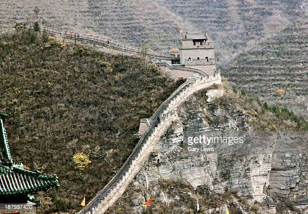 The Great Wall of China is a series of fortifications made of stone, brick, tamped earth, wood, and other materials, generally built along an...