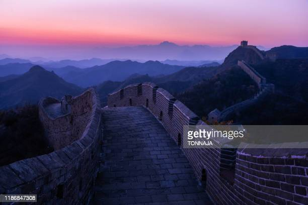 the great wall of china - twilight stock pictures, royalty-free photos & images