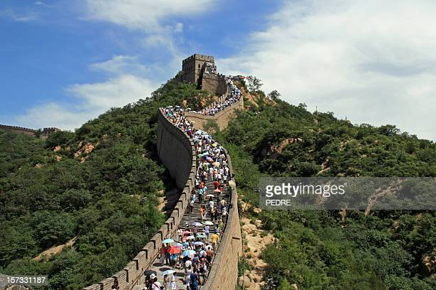 How Long To Build China Wall