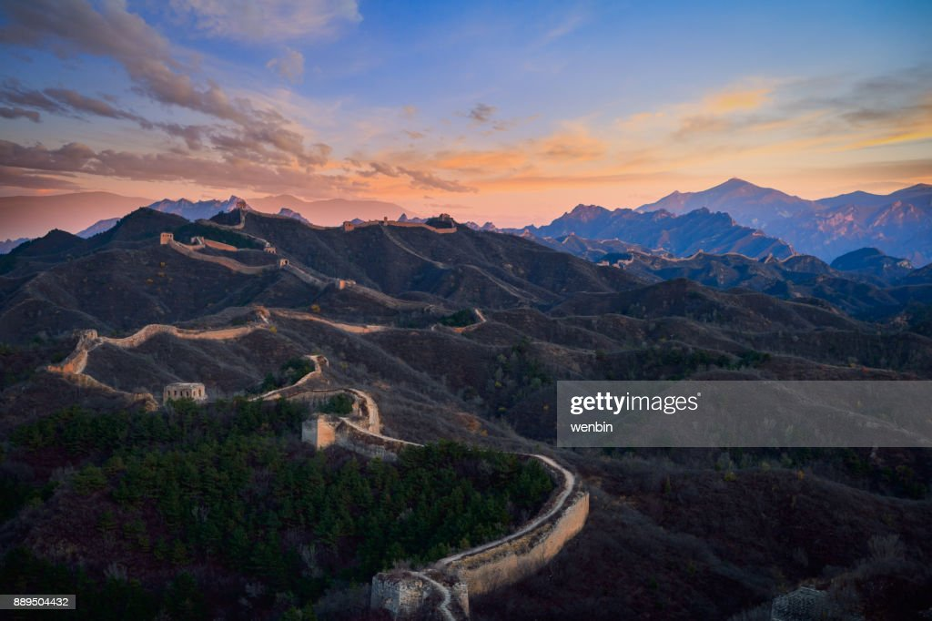 The great wall of china : Stock-Foto