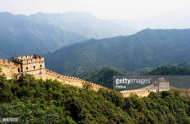 La Grande Muraille par