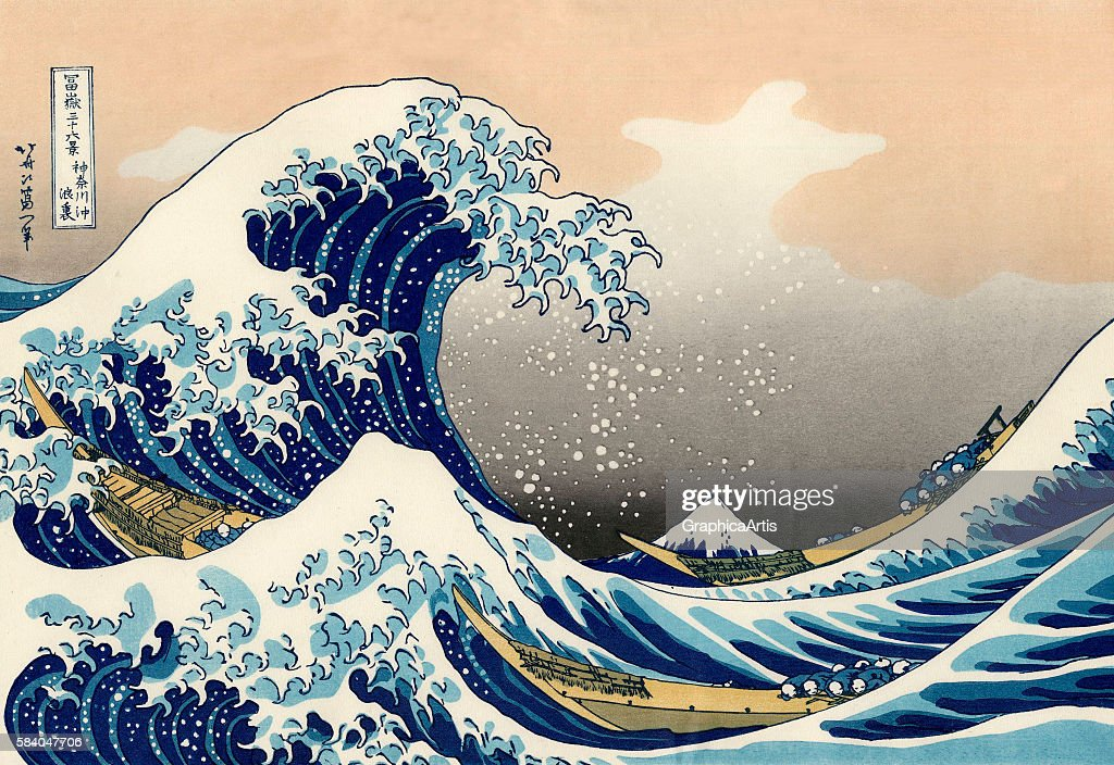The Great Wave By Hokusai : Fotografía de noticias