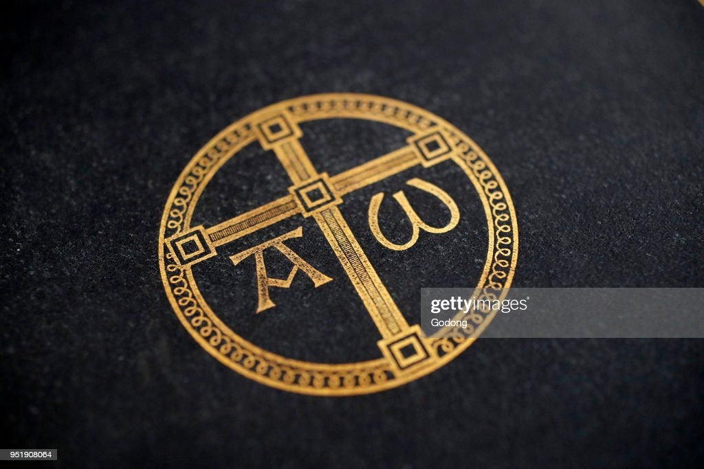 The Greek Letters Alpha And Omega As Christian Symbols Strasbourg