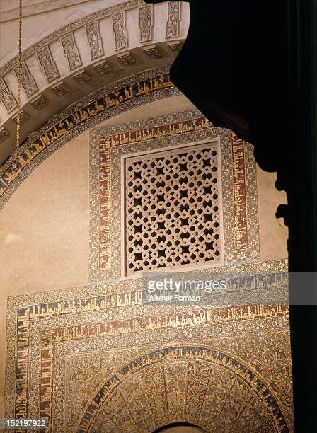 The grille and calligraphy in mosaic above the doorway to the treasury in the Great Mosque at Cordoba Spain Islamic Begun 786 AD