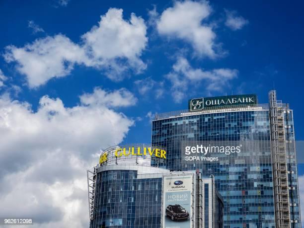 The Gulliver shopping center seen in Kiev