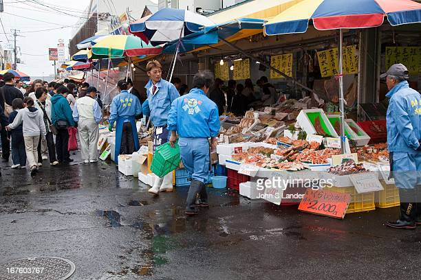 The Hakodate Morning Market or 'Asaichi' as it is known in Japanese is held daily until noon The market area spans about four city blocks Products on...