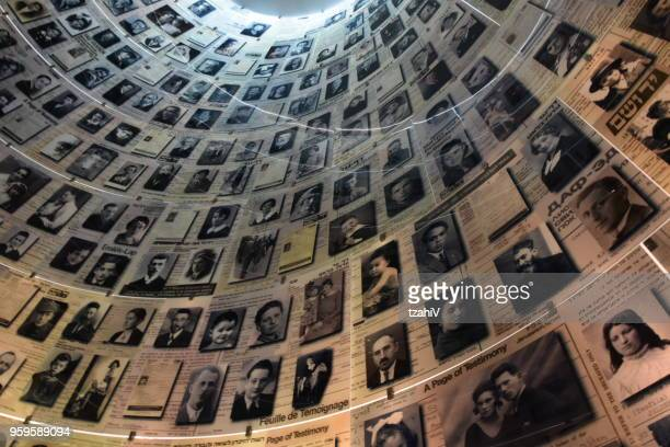 the hall of names in yad vashem, jerusalem, israel - holocaust stock pictures, royalty-free photos & images