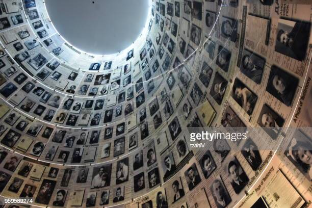 the hall of names in yad vashem, jerusalem, israel - concentration camp photos stock pictures, royalty-free photos & images
