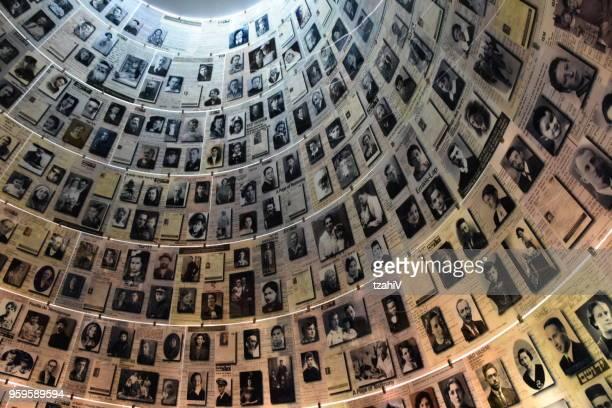 the hall of names in yad vashem, jerusalem, israel - boston massacre stock pictures, royalty-free photos & images