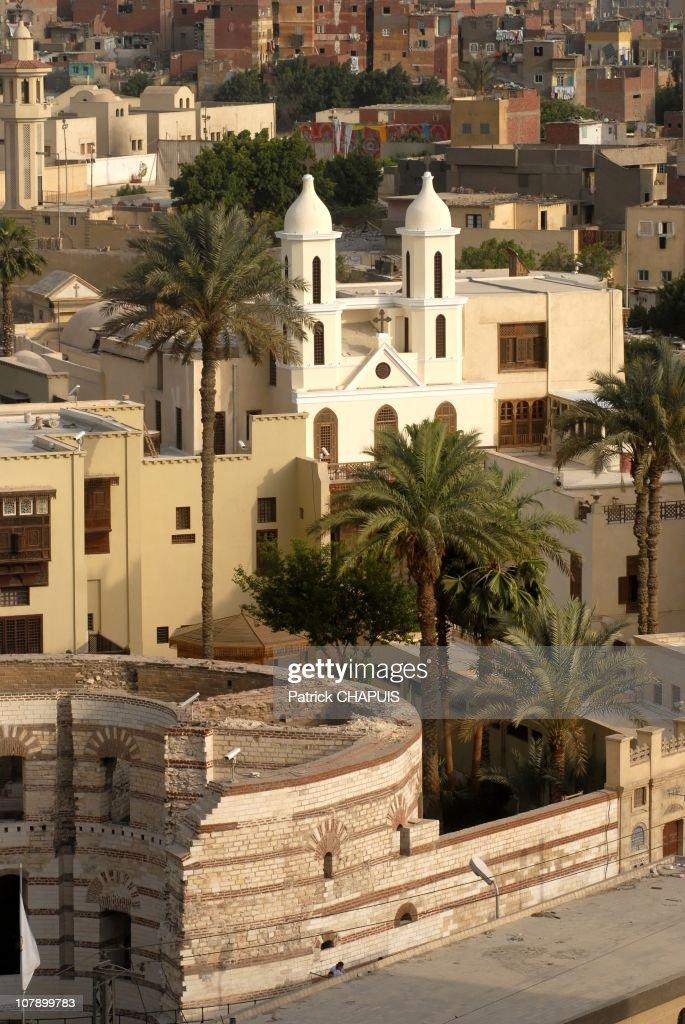 Old Cairo : News Photo