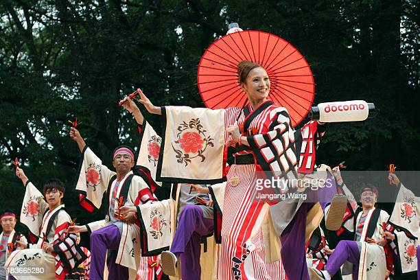 The Harajuku Omotesando Genki Matsuri festival brings the traditional yosakoi dance from its birthplace of Kochi City to Harajuku Omotesando a center...