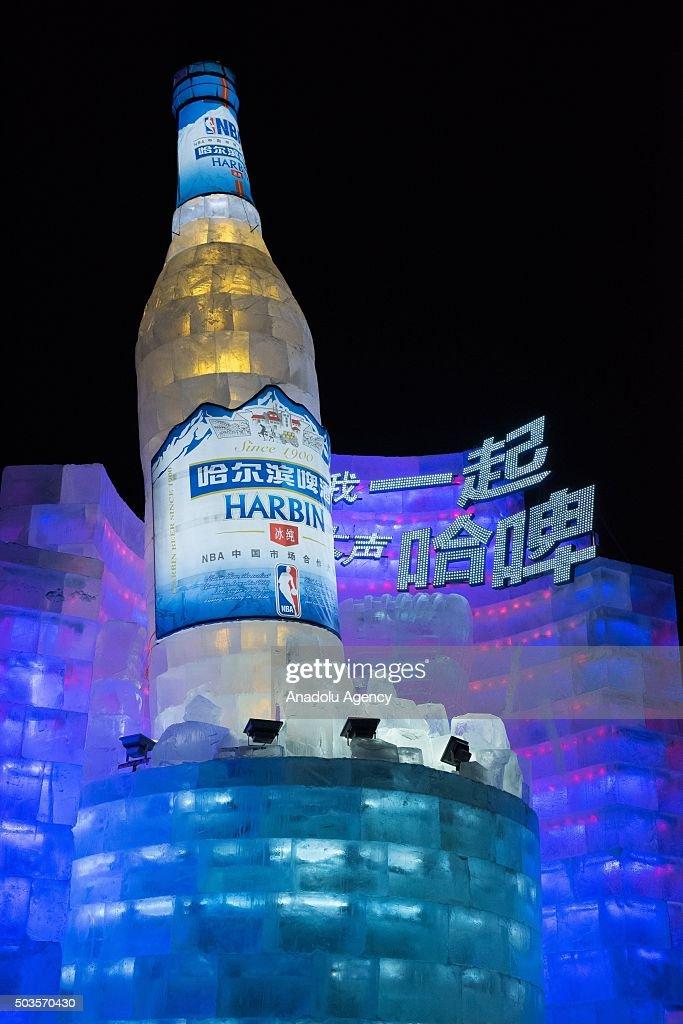 Harbin Ice Festival in China : News Photo