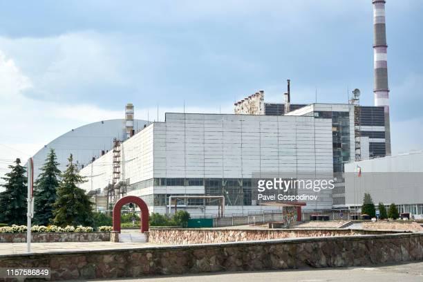 the headquarter of the chernobyl nuclear power plant, chernobyl, ukraine - chernobyl stockfoto's en -beelden