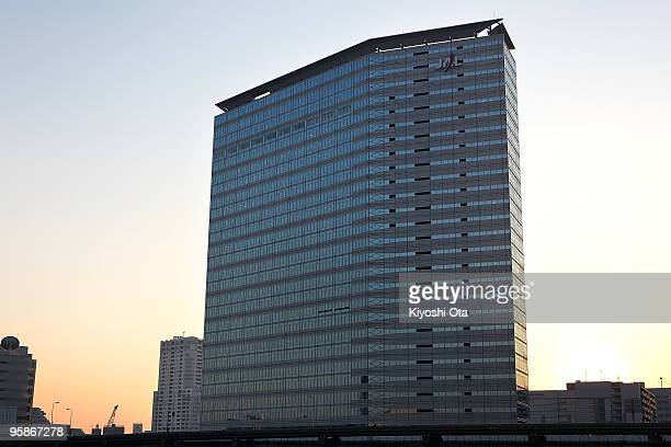 The headquarters of Japan Airlines Corp is seen on January 19 2010 in Tokyo Japan Asia's largest carrier JAL filed for bankruptcy protection and is...