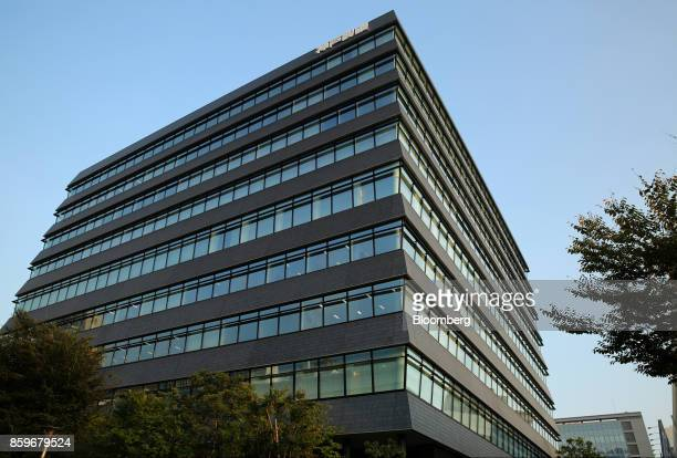 The headquarters of Kobe Steel Ltd stands in Kobe Hyogo Japan on Tuesday Oct 10 2017 Kobe Steel unleashed an industrial scandal that reverberated...