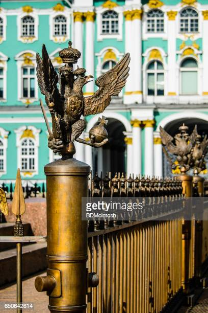 the hermitage (winter palace), st. petersburg, russia - san pietroburgo foto e immagini stock
