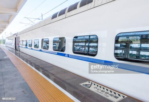 The high-speed rail