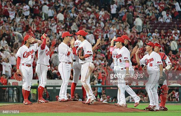 The Hiroshima Carp celebrate their 81 victory over the Yakult Swallows at Mazda Stadium in Hiroshima on June 29 their 11th win in a row A year after...