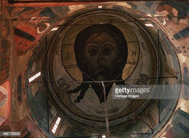 The Holy Face 16521666 Artist Ancient Russian frescos