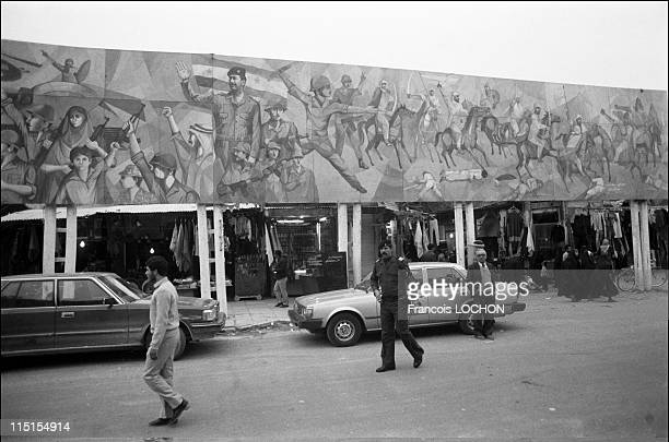 The Holy Places in Baghdad Iraq in March 1985 War fresco
