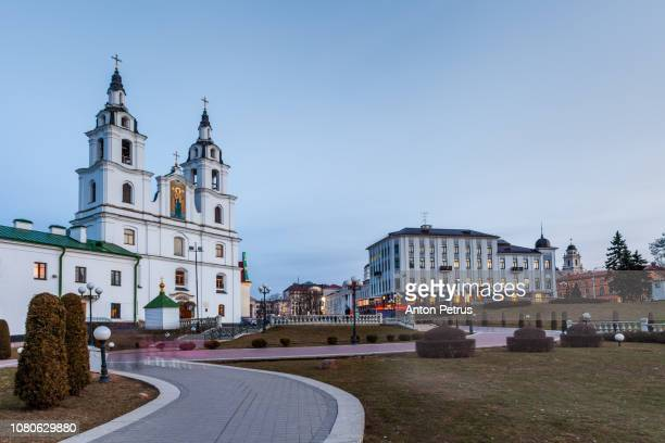 the holy spirit cathedral in minsk, belarus at dusk. minsk, belarus. - minsk stock pictures, royalty-free photos & images