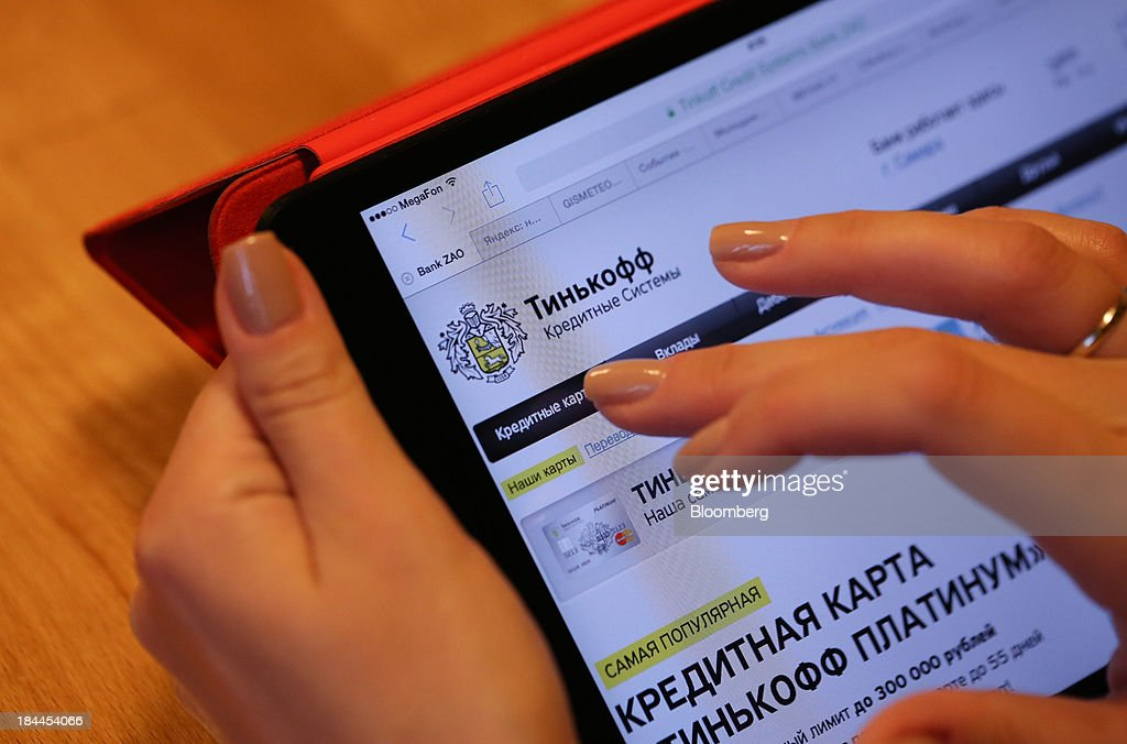 Tinkoff Credit, Gazprombank OJSC And Sobinbank Bank Branches : ニュース写真