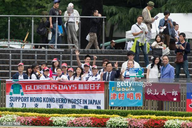 The Hong Kong cheering team is at Tokyo Racecourse to show its support to Glorious Days on June 8 2014